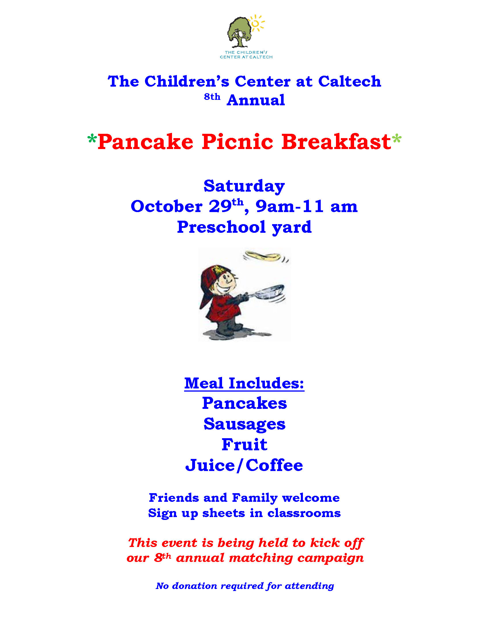 2016-pancake-breakfast-flyer